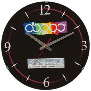ساعت دیواری تبلیغاتی