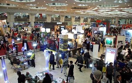 نمایشگاه های تهران