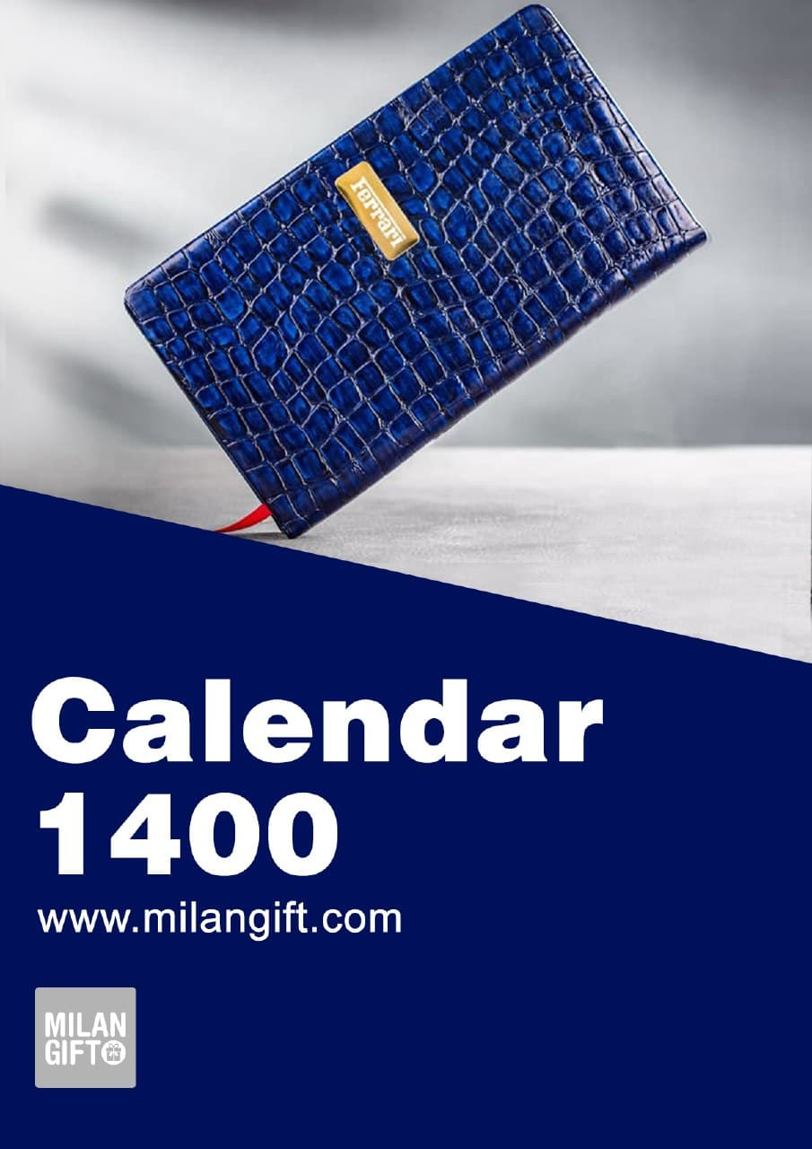 تقویم و سررسید تبلیغاتی 1400